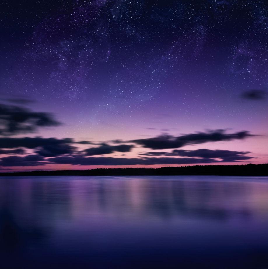 Ночь под звездами