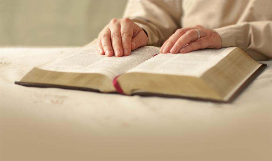 Три аспекта духовности