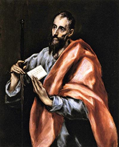 Психологический портрет фарисея: Савл из Тарса