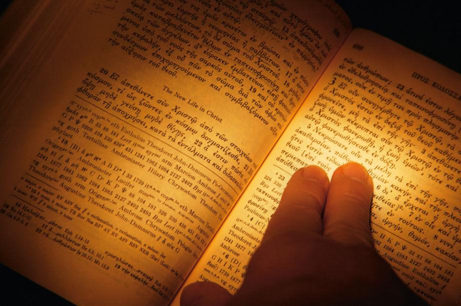 Духовная и материальная реальность: трудности перевода