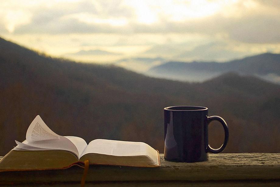 Настольная книга христианина