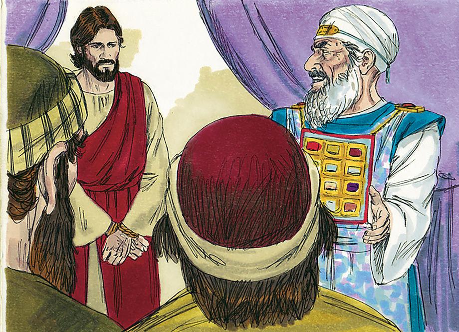 Жизнь и смертная казнь в Древнем Израиле