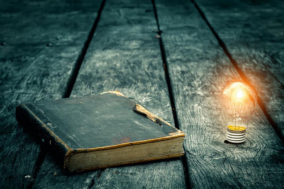 Может ли Библия быть объектом исследования?