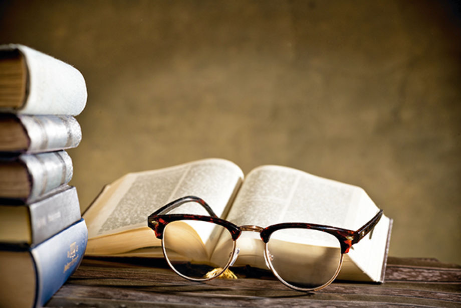 О библейской герменевтике