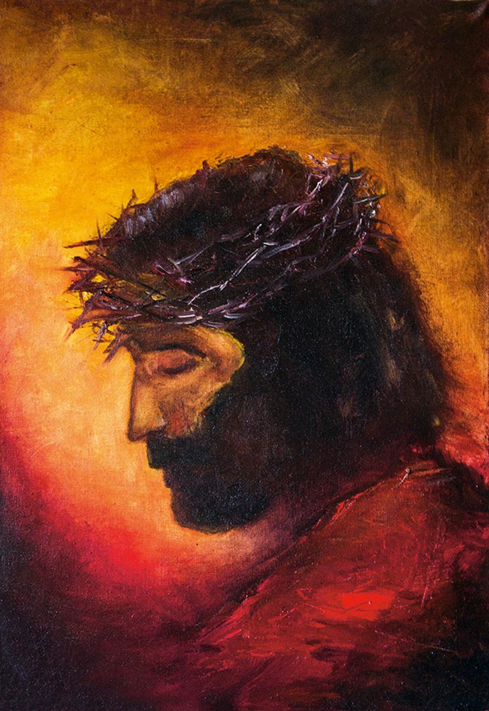 Имя Иисуса