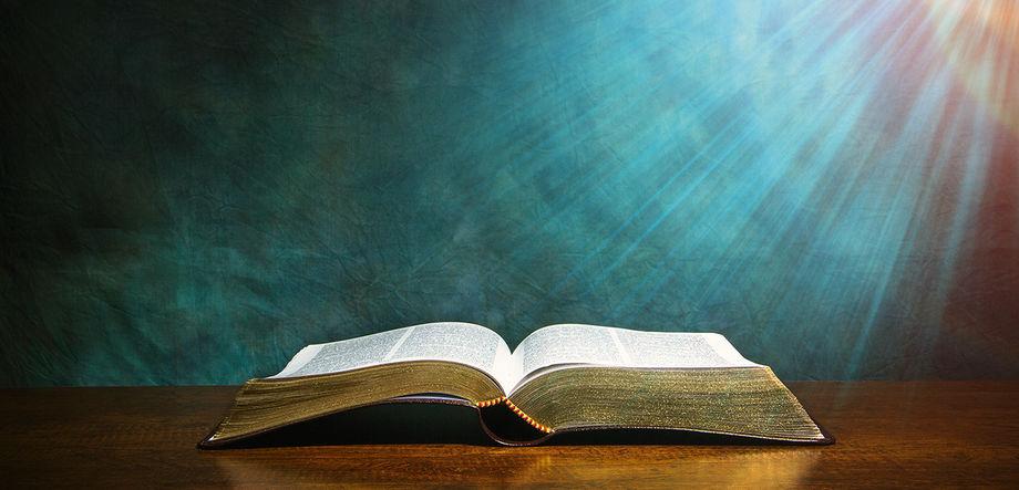 Непогрешимое и вечное Слово Божье